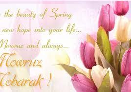 nowruz greeting cards navroz ismailimail
