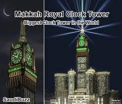 abraj al bait abraj al bait makkah royal clock tower saudibuzz