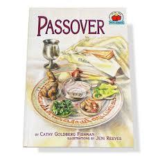 passover books passover gifts children s books passover scavenger hunt children s