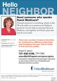 united healthcare producer help desk neighbor united healthcare clearwater fl
