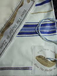 shofar tallit the shofar in zion tallit in or español