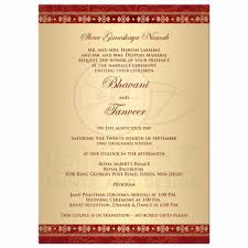 hindu wedding invitation wording how to write a wedding invitation awesome kerala hindu wedding