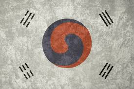 Korea Flag Image Korean Empire Grunge Flag 1882 1910 By Undevicesimus On