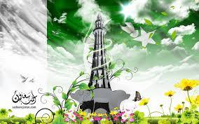 Pakistane Flag Minar E Pakistan With Pakistan Flag In Sky By Ahmedsadoon On