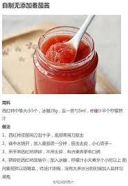 cuisine wok l馮umes les 14 meilleures images du tableau cooking book sur