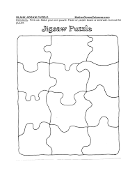 best photos of blank puzzle template printable blank puzzle