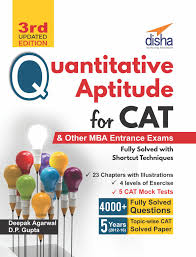 guide books for cat xat iift exam preparation