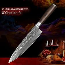razor sharp kitchen knives royal series best quality 8 inch japanese 67 layers damascus
