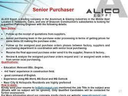 What Is The Subject For Sending A Resume Alico Egypt For Aluminum Linkedin