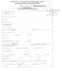 mental health court information system