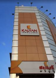 kalyan jewellers kurnool specialized ornaments ranging from