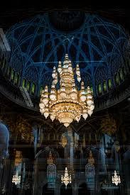 Sultan Qaboos Grand Mosque Chandelier Sultan Qaboos Grand Mosque Muscat Oman U2014 Julian Mullineux
