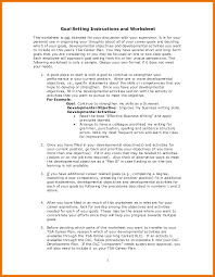 exles of current resumes 2 resume career objective exle exles of resumes