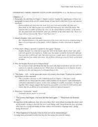 answer key short answer study guide questions