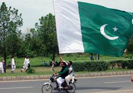Top Flags Of The World Pakistan Ranked As Top Destination For Investment In 2017 World Bank