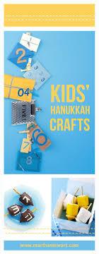 dreidel lights 43 best hanukkah images on hannukah happy hanukkah