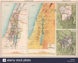 Jerusalem World Map by Palestine U0026 Jerusalem 12 Tribes Of Israel W E Sections Relief