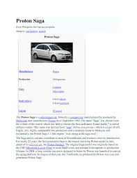 proton saga documents