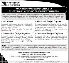 electrical engineering jobs in dubai for freshers architect mechanical design engineer job opportunity 2017 2018