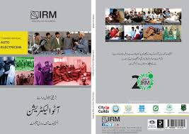 irm manuals institute of rural management
