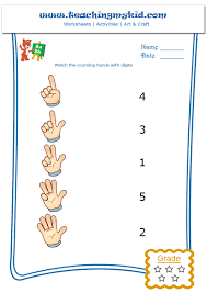 key words tracing worksheets activities for kids kindergarten