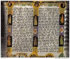 megillat esther online 35 best the whole megillah images on