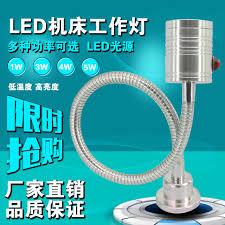 led gooseneck machine light nhm 5w 24v 110 220v led gooseneck task work l cnc miller lathe