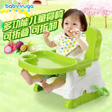 Baby Seat For Dining Chair China Children Chair China Children Chair Shopping