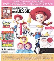 toy story jessie revoltech figure revealed toyark