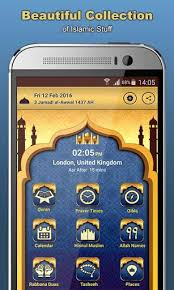 muslim apk islamic guide pro quran prayer apk for android