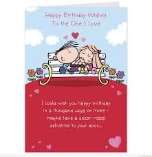 Loving Happy Birthday Quotes by Happy Birthday Love Wishes