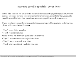 Accounts Payable Specialist Resume Sample by Accounts Payable Specialist Cover Letter