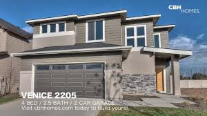 cbh homes venice 2205 4 bed 2 5 bath 2 car garage youtube