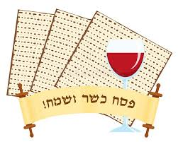 matzo unleavened bread passover matzah greeting inscription stock illustration