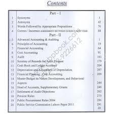 senior auditor guide by ch najib ahmed caravan book house
