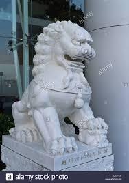 foo lion statue dh foo dog hong kong guardian lion foo dog statue stock photo