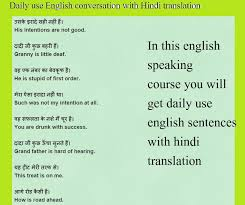 ideas of hindi to english translation worksheets for format sample