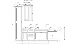 Standard Kitchen Base Cabinet Sizes Kitchen Cabinets Kitchen Base Cabinet Sizes Kitchen Base Cabinet