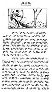 186 best less known writing systems images on pinterest ancient