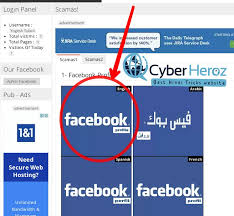 fb hack apk brand new trick to hack facebook account with shadowave hindi urdu