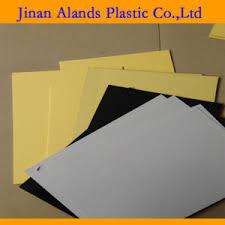 Self Adhesive Album China Good Hardness Self Adhesive Pvc Sheet To Make Album China
