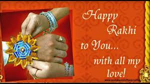 Invitation Card For Pooja Happy Raksha Bandhan Wishes Greetings Whatsapp Message From