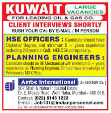 planning engineer jobs in dubai uae for americans hospital urgently required in kuwait engineering jobs in kuwait 2018