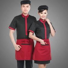 Security Front Desk Front Desk Uniforms Hotel Linen Supply Hotel Security Uniforms