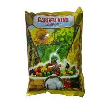 compost cuisine compost khad 5kg bag at rs 80 agro fertilizers kheti ke