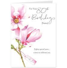 birthday invitation wording adults only tags birthday invitation