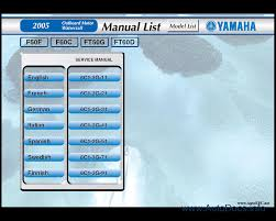 yamaha outboard motors u0026 watercraft jetski repair manual 2005