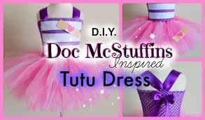 Doc Mcstuffins Costume Diy Doc Mcstuffins Costume Tutu Dress Youtube