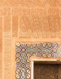 file details nazari ornaments alhambra granada andalusia spain