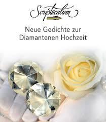 einladungen zur diamantenen hochzeit diamantene hochzeit einladungen 2017 kreative hochzeit ideen